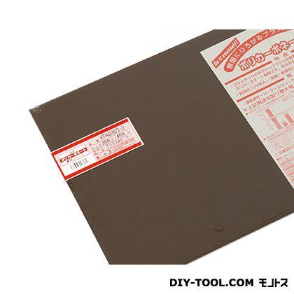 ポリカーボネート板 ブラウンスモーク 300×450×3mm KPAB303-2    0