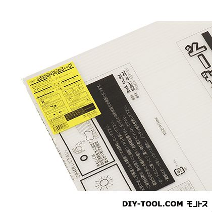 ポリカ中空ボード 透明 600×900×4mm (KTP9064W-1)