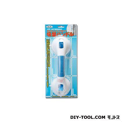 光 吸盤ハンドル  98×80×299mm KQJL-299  0