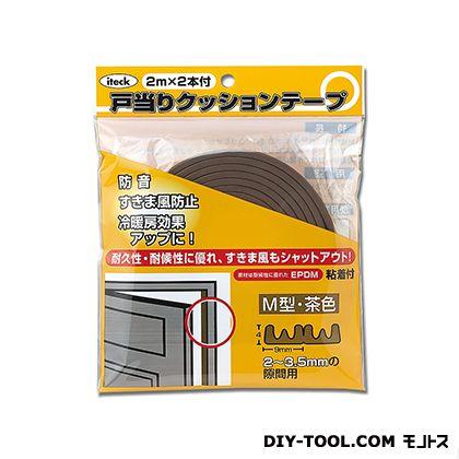 M型戸当り防音テープ 茶 4×9×2M KMT49-200  0