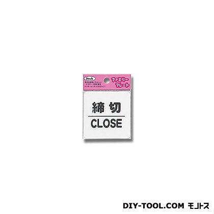 ファミリープレート(締切CLOSE)  60mm×60mm×1.5mm KP66-3  0