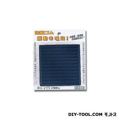 光 非移行性防振ゴム 黒 100角×10mm厚 WG-01-100  0