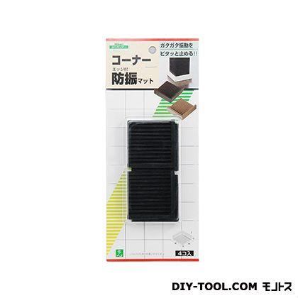 エッジ付コーナー防振マット 黒  BG00-506     0