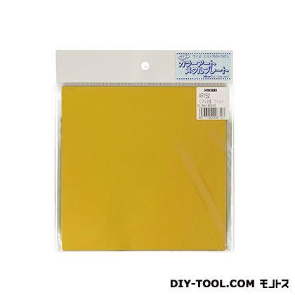 カラーアートメタルプレート ゴールド 0.5×150角 AR152     0