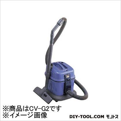 業務用掃除機 (×1台)   CV-G2