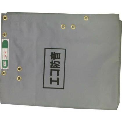 ECO防音シート グレー 1.8m×3.4m ECOBOUON1834 1 枚