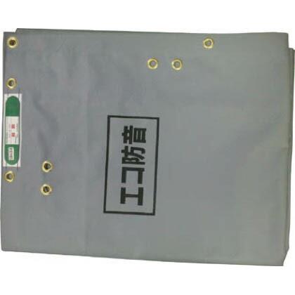 ECO防音シート グレー 1.8m×5.1m ECOBOUON1851 1 枚