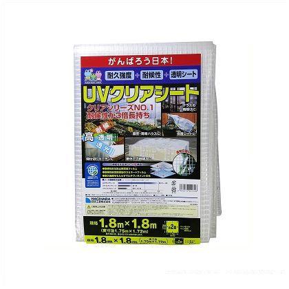 UVクリアシート 糸入り 透明 1.8×3.6m(約4畳) 1.8x3.6