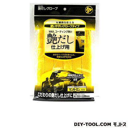 B&Y 艶ラク グローブ 約155×220mm (CD-015)
