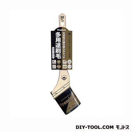 Premium多用途刷毛筋  50mm 1183090050