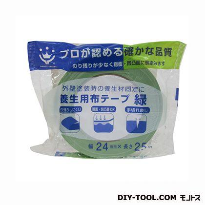 養生用布粘着テープ 緑 24mmX25m (2591130024)