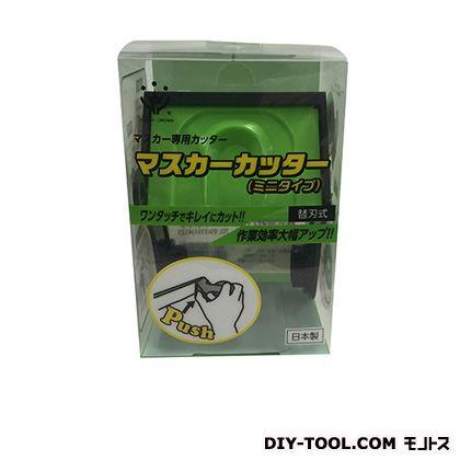 養生マスカー用カッター マスカーカッター ミニタイプ本体   2093010000
