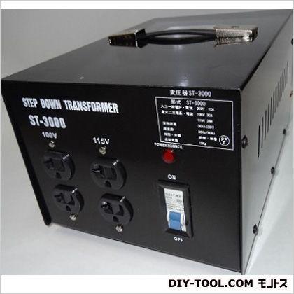 ダウントランス   ST-3000