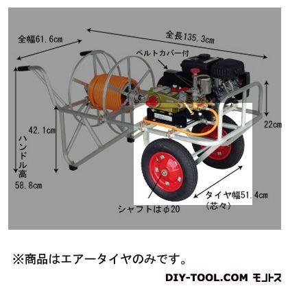ハラックス RK-1106用 13X3 エアータイヤ  シャフト径φ20
