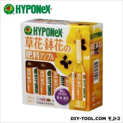 ハイポネックス 草花・鉢花の肥料アンプル    10 本