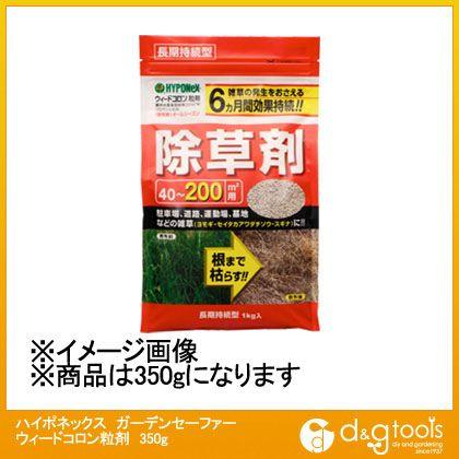 ガーデンセーファー ウィードコロン粒剤 350g