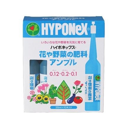 ハイポネックス 花や野菜の肥料アンプル  35MLX10