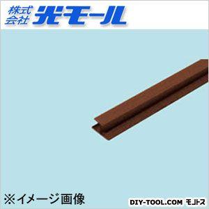 ジョイナーエ チョコ 12×5×3×1000(mm) 201