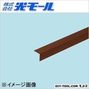 チョコアングル チョコ 20×20×1.5×1000(mm) 233