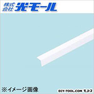 ホワイトアングル ホワイト 15×15×1×1000(mm) (246)