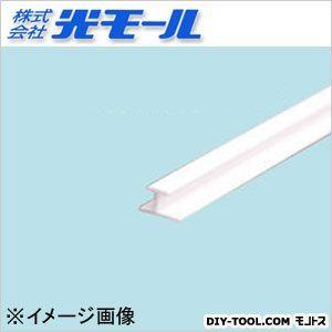 ホワイトジョイナーエ ホワイト 12×5×3×1000(mm) (251)