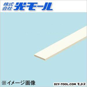 平板 アイボリー 20×4.5×1000(mm) 265