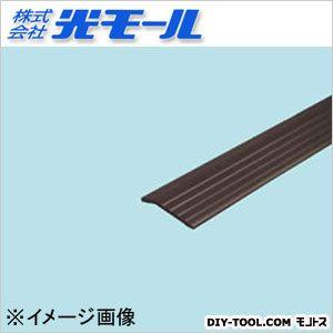 ジュータン押えL ブラウン 35×2.5×1000(mm) 1612