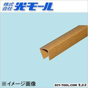 深口カブセ 木目 18.5×19×13×1000(mm) 1621