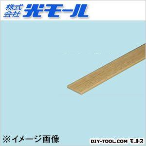平板 ライトオーク 9×2.5×1000(mm) 1622