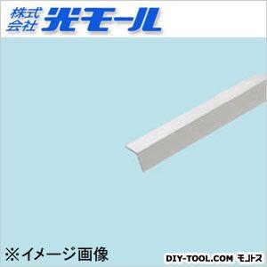 アルミアングルAL シルバー 15×15×3×1000(mm) 413