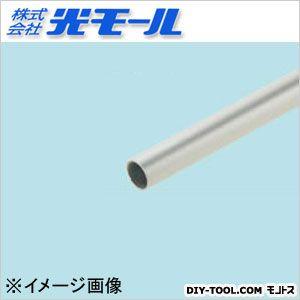 アルミ丸パイプ シルバー 8×0.5×1000(mm) 508
