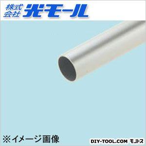 アルミ丸パイプ シルバー 25×1×1000(mm) 515