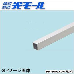 アルミ角パイプ シルバー 9×9×1.2×1000(mm) 551