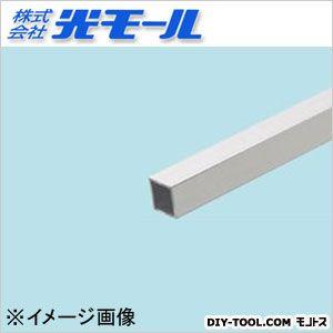 アルミ角パイプ シルバー 12×12×1.5×1000(mm) 552