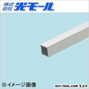 アルミ角パイプ シルバー 20×20×1.5×1000(mm) 555