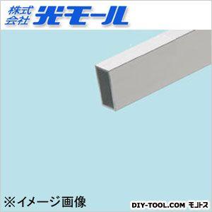 アルミ角パイプ シルバー 20×40×2×1000(mm) 557