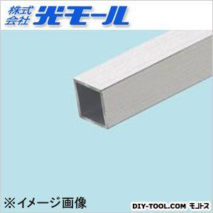 アルミ角パイプ シルバー 25×25×2×1000(mm) (558)