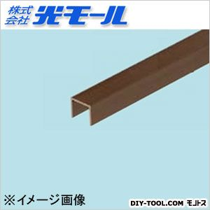 アルミチャンネルACB ブロンズ 12×12×1×1000(mm) 1223