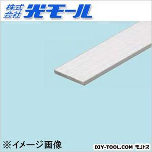 アルミ平板AP シルバー 40×2×1000(mm) (1244)