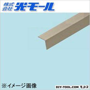 アルミアングルALST ステンカラー 25×25×1×1000(mm) 1264