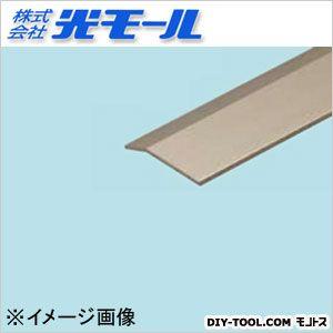 アルミステンカラージュータン押え ステンカラー 36×1.7×1000(mm) 1275