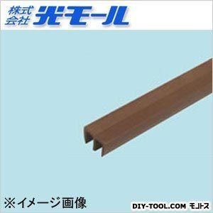 ガラス戸レール5上 ブラウン 17×10×1820(mm) (832)