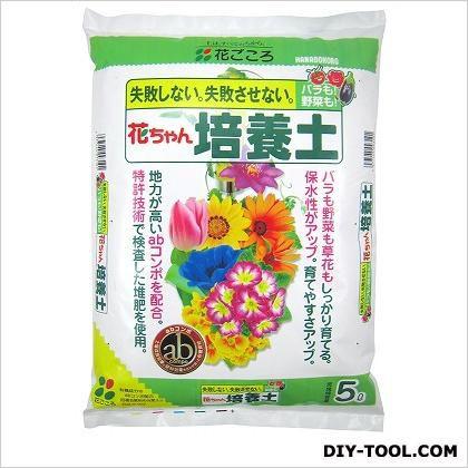 花ごころ 花ちゃん培養土  5L    基本培養土 用土