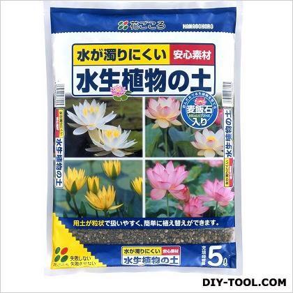 花ごころ 水生植物の土 5L 専用培養土 用土