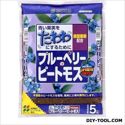 花ごころ ブルーベリーピートモス  5L    専用培養土 用土