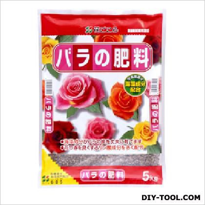 花ごころ バラの肥料  5kg