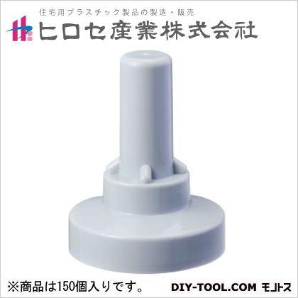 サビヤーズ(折板屋根用)ボルトキャップ グレー 10mm(3/8)用 インチ専用 49581 150 個