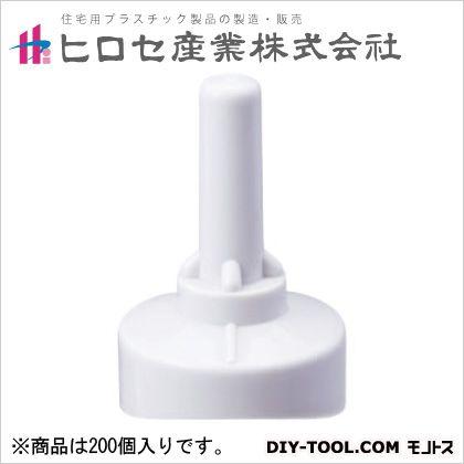 サビヤーズ(スレート屋根用)ボルトキャップ ホワイトシルバー 大波6mm用 49590 200 個