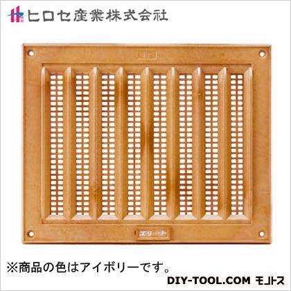 エリートスライド式レジスター アイボリー 200×250mm 03319495