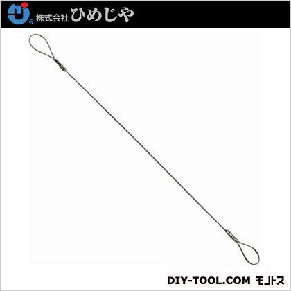 ステンレスカットワイヤーロープ両アイ加工   φ1.0mmx300mm